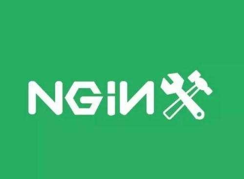 nginx重启几种方法